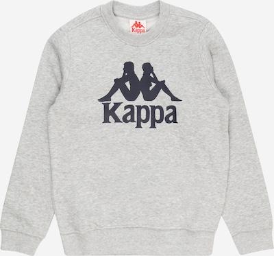 KAPPA Sportief sweatshirt 'SERTUM' in de kleur Lichtgrijs / Zwart, Productweergave