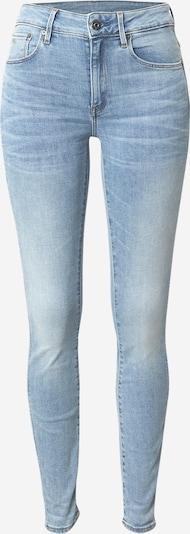 Jeans '3301' G-Star RAW di colore blu chiaro: Vista frontale