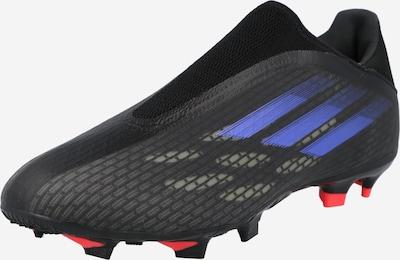 Futbolo bateliai 'X SPEEDFLOW.3' iš ADIDAS PERFORMANCE, spalva – mėlyna / juoda, Prekių apžvalga