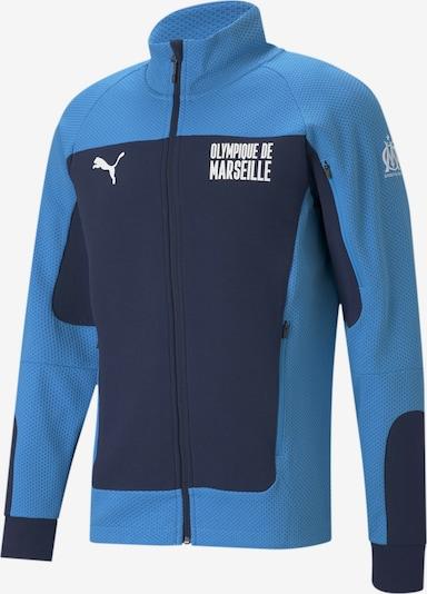 PUMA Trainingsjacke 'OM Evostripe' in blau / marine / weiß, Produktansicht