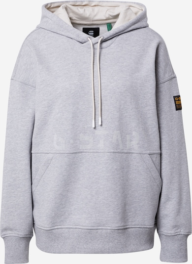 G-Star RAW Sweatshirt in Gold yellow / Grey mottled / Black / White, Item view