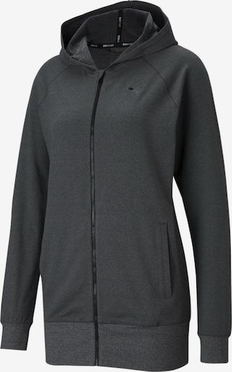 PUMA Sportief sweatvest in de kleur Donkergrijs, Productweergave