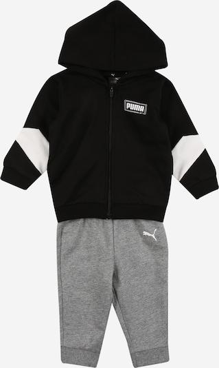 PUMA Jogginganzug 'Minicats' in graumeliert / schwarz / weiß, Produktansicht