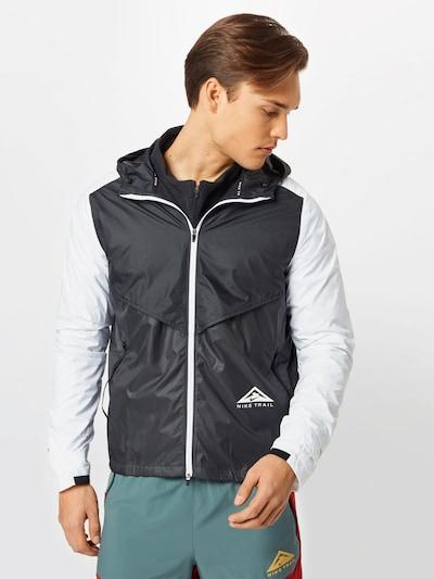 NIKE Sportjas in de kleur Zwart / Wit: Vooraanzicht