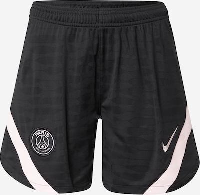 NIKE Pantalon de sport 'Paris Saint-Germain Strike Away' en rose pastel / noir, Vue avec produit