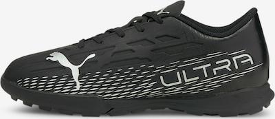 PUMA Sportschoen 'Ultra 1.3' in de kleur Grijs / Zwart / Wit, Productweergave