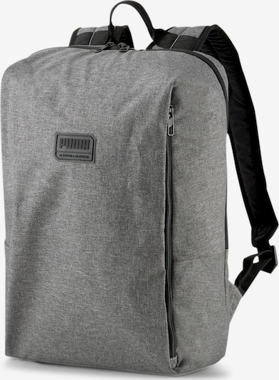 PUMA Rucksack in graumeliert, Produktansicht