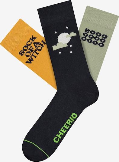 CHEERIO* Socken 'MIDNIGHT FRIGHT' in beige / neongrün / pastellorange / schwarz / weiß, Produktansicht