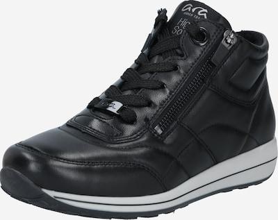 ARA Kotníkové tenisky - černá, Produkt