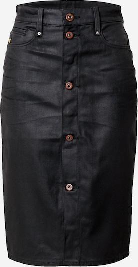G-Star RAW Krilo 'Noxer' | črna barva, Prikaz izdelka
