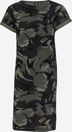 Rochie 'Rei' G-Star RAW pe kaki / verde deschis / negru, Vizualizare produs