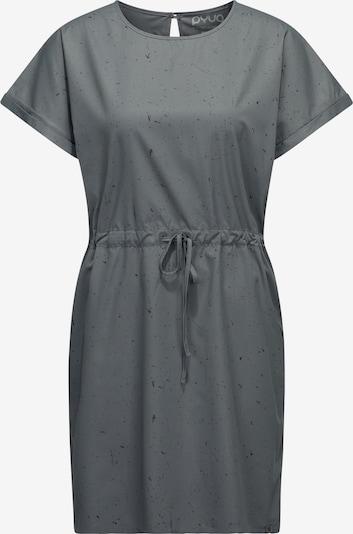 PYUA Sports Dress 'Daisy' in Grey, Item view