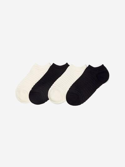 Marc O'Polo Bodywear Sneaker Socken ' 4-Pack Romy ' in creme / schwarz, Produktansicht