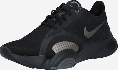 NIKE Sportovní boty 'Superrep Go' - černá / stříbrná, Produkt