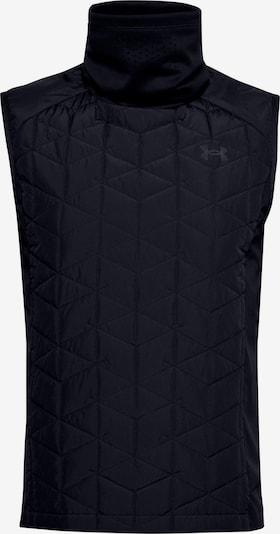 UNDER ARMOUR Sportbodywarmer 'Reactor' in de kleur Zwart, Productweergave