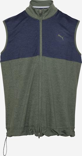 Sportinė liemenė iš PUMA , spalva - tamsiai mėlyna / rusvai žalia, Prekių apžvalga