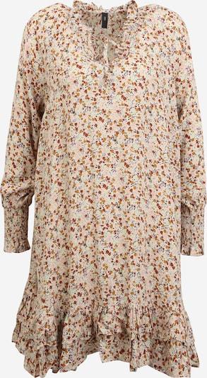 Y.A.S Petite Vestido camisero 'ROLEA' en kitt / menta / naranja / rosa / rojo, Vista del producto