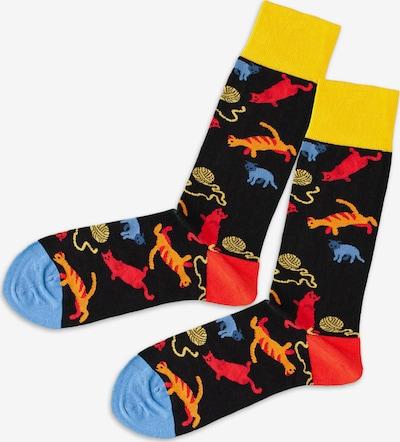 DillySocks Socken in blau / gelb / rot, Produktansicht