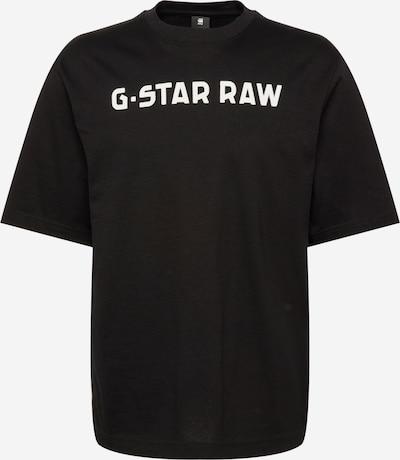 G-Star RAW Tričko - černá / bílá, Produkt