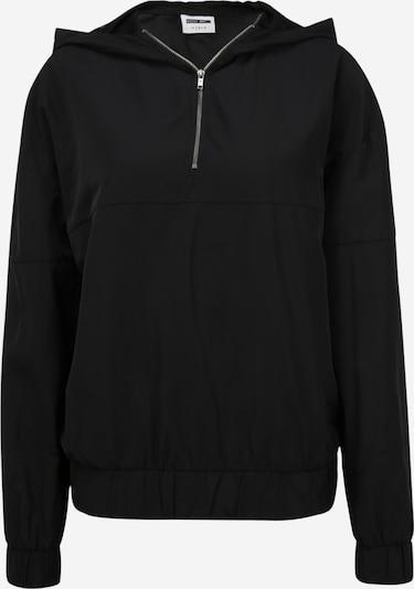 Noisy May (Tall) Sweat-shirt 'KAJA' en noir, Vue avec produit