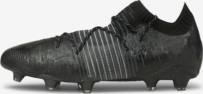PUMA Fußballschuh 'Future Z 1.1' in grau / schwarz, Produktansicht