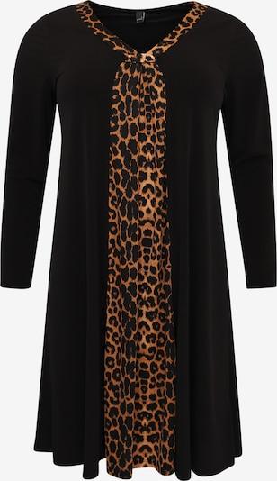 Yoek Robe 'Leopard' en marron / noir, Vue avec produit