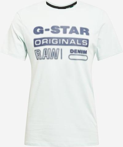 G-Star RAW Тениска в морскосиньо / пастелно синьо, Преглед на продукта