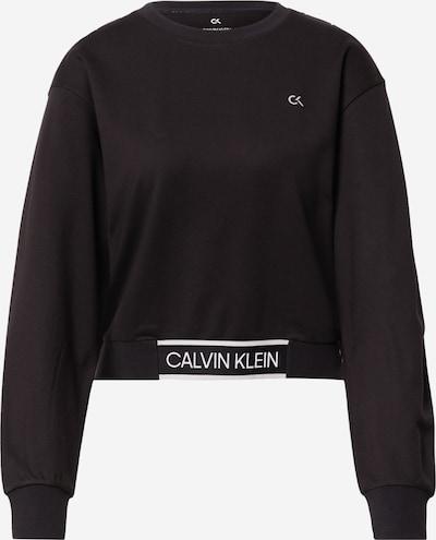 Calvin Klein Performance Sportiska tipa džemperis melns / balts, Preces skats