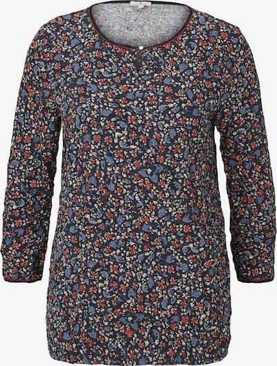 TOM TAILOR Shirt in de kleur Blauw / Rood / Zwart: Vooraanzicht