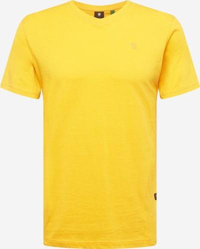 G-Star RAW Tričko - limetková, Produkt