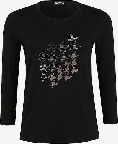 seeyou Shirt 'mit Glitzer-Details' in de kleur Zwart, Productweergave