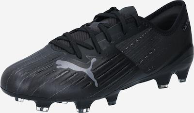 PUMA Fußballschuh 'Ultra 2.1' in schwarz / silber, Produktansicht