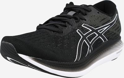 ASICS Running Shoes 'EVORIDE 2' in Black / White, Item view