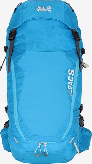 JACK WOLFSKIN Rucksack in blau, Produktansicht