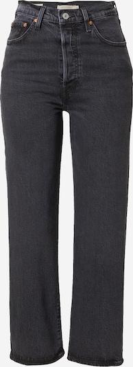 LEVI'S Jeans 'RIBCAGE' in black denim, Produktansicht