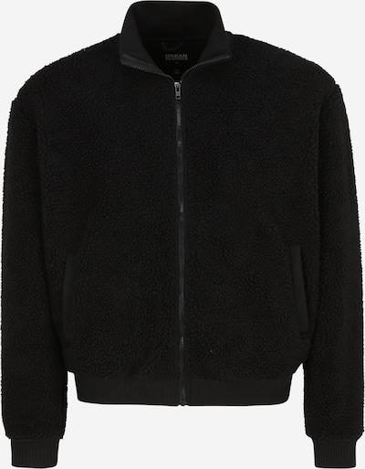 Urban Classics Big & Tall Jacke 'Boxy Sherpa' in schwarz, Produktansicht