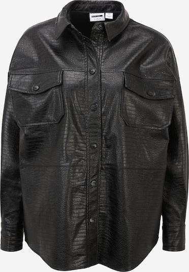 Noisy May Petite Bluse 'LISSY' in schwarz, Produktansicht