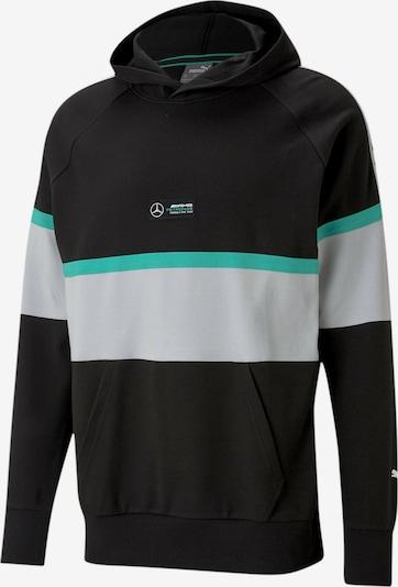 PUMA Sportsweatshirt 'Mercedes F1 XTG' in de kleur Turquoise / Grijs / Zwart, Productweergave