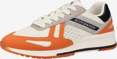 SCOTCH & SODA Baskets basses 'VIVEX' en gris / orange foncé / noir / blanc naturel, Vue avec produit