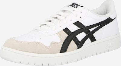 ASICS SportStyle Zemie brīvā laika apavi 'Japan', krāsa - bēšs / melns / balts, Preces skats