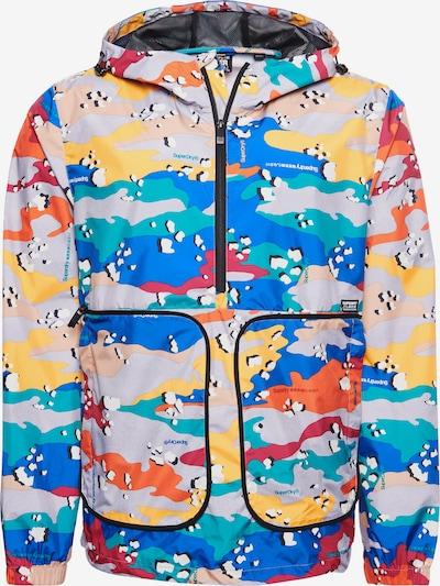 Superdry Functionele jas in de kleur Gemengde kleuren, Productweergave