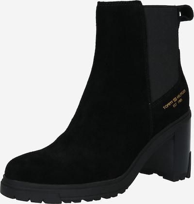 """""""Chelsea"""" batai iš TOMMY HILFIGER, spalva – juoda, Prekių apžvalga"""