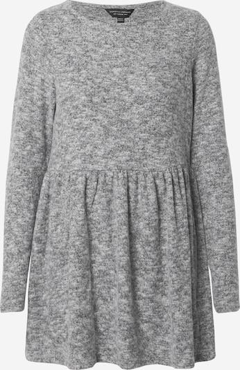 Dorothy Perkins Тениска в сив меланж, Преглед на продукта