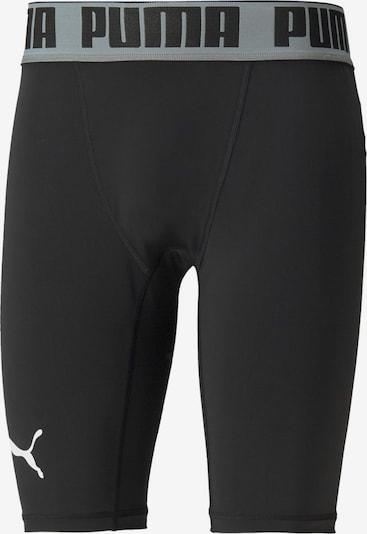 PUMA Sportunterhose in grau / schwarz, Produktansicht
