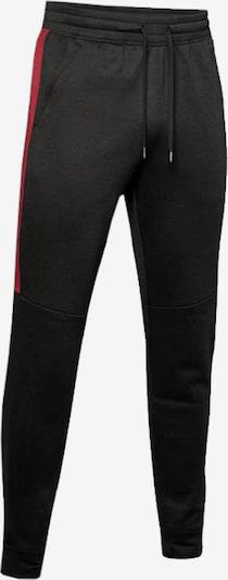 UNDER ARMOUR Hose in rot / schwarz, Produktansicht