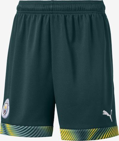 PUMA Shorts in gelb / tanne / weiß, Produktansicht
