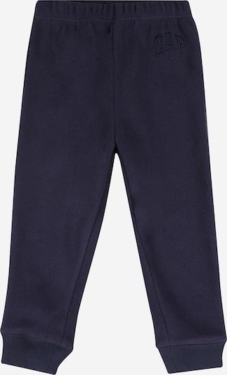 GAP Панталон в нощно синьо, Преглед на продукта