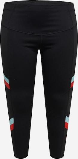 NIKE Pantalon de sport en bleu clair / rouge / noir, Vue avec produit