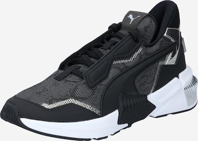 PUMA Sportschoen 'Provoke XT Untamed' in de kleur Grijs / Zwart / Zilver, Productweergave