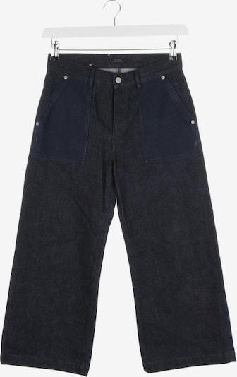 POLO RALPH LAUREN Jeans in 27 in dunkelblau, Produktansicht